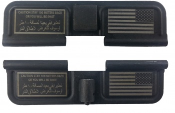 Double Sided Stay Back 100m Arabic Reverse Flag Laser Engraved Ejection Port Dust Cover