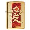 Zippo CHINESE LOVE - 28953