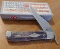 Case Painted Desert - Smooth Light Purple Bone RussLock (61953L SS) - 63112