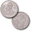 1979 Mexian Silver 100 Pesos Coin (.6429 oz Silver)