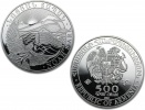 2014 Silver Armenia Noahs Ark Coin