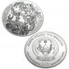 2014 Rwanda Silver African Impala Coin 1 oz .999