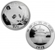 2018 China Silver Panda 1oz Coin (in capsule)