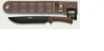 Ka-Bar Jarosz Choppa knives 7507