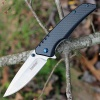 Kershaw Halogen Linerlock CF Over G10 - BRK-KS1336