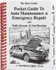 Books Auto Maintenance & Emergency - BRK-PK07
