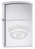 Jack Daniels Logo Lifetime Guarantee Lighter