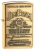 Zippo HP BRASS JIM BEAM BR EMBLM - 254BJB929