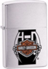 Zippo Harley Razor Edge lighter (model 24505)