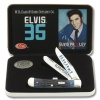 Case ELVIS 35TH ANNIVERSARY TRAPPER - 17518