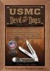 Case USMC COMM SM NAT TRAPPER /BOX - 13185