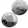 2015 Silver Armenia Noahs Ark Coin 1oz