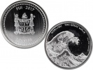 2017 Fiji Great Wave Silver Coin 1oz