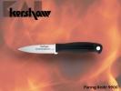 Kershaw 3 Paring Knife 9900