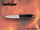 Kershaw 3 3/4 Paring Knife 9915