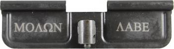 Molon Labe AR-15 Laser Engraved Ejection Port Dust Cover