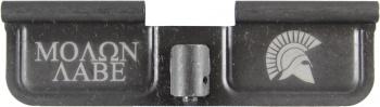 Molon Labe / Spartan Helmet AR-15 Laser Engraved Ejection Port Dust Cover