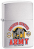 Zippo US Army Brushed Chrome Lighter (Model 24530)