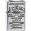 Zippo Jim Beam Pewter Logo Lighter ZO16928 Chrome