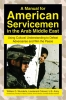 Books Manual for American Servicemen - BK159