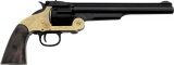Denix Model 1869 45 Caliber Replica - 1008L