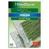 FoodSaver Quart Vacuum Packaging Bags - FDS226