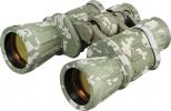 Humvee Digital Binoculars - HMVB1050DC