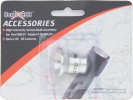 NexTorch Xenon Replacement Bulb - NXV66