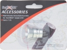 NexTorch Xenon Replacement Bulb - NXV72