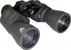 Pentax Whitetails Unlimited Binocular - PX88036