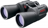 Redfield Renegade Binoculars - RF67620