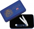 Case Masonic Gift Trapper Knife and Gift Tin 1058